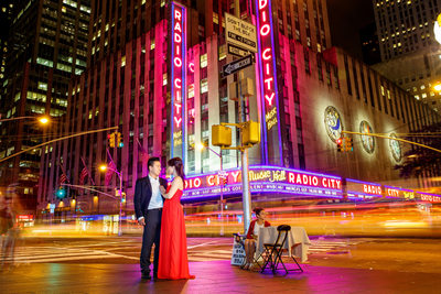 Radio City Engagement