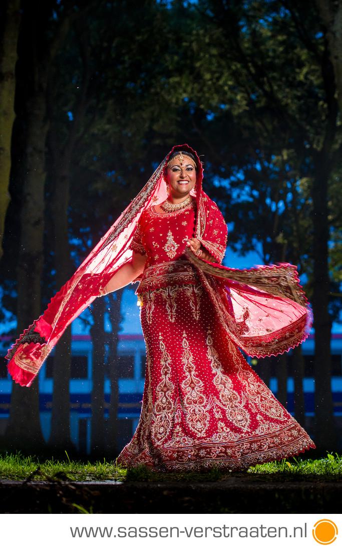 Iraans en Surinaams huwelijk