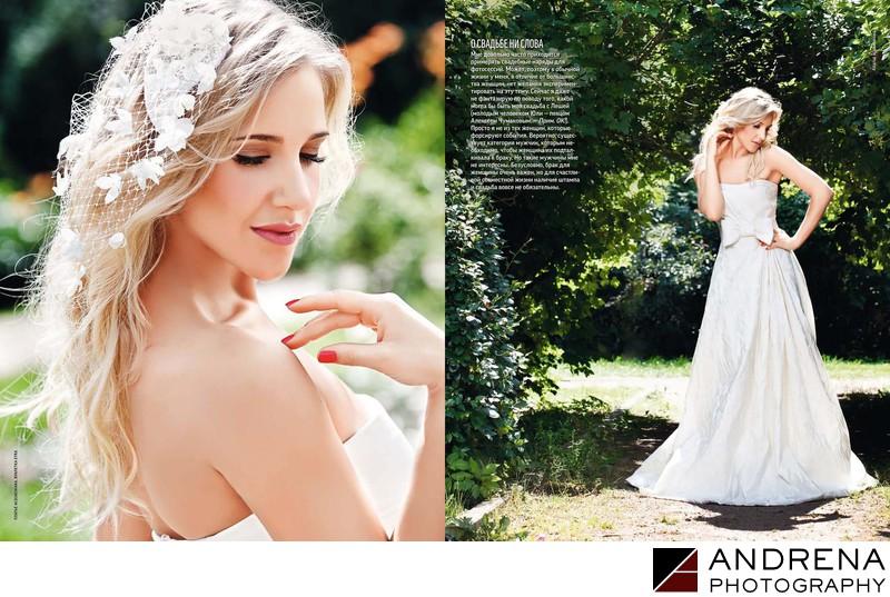 Andrena Photography OK Magazine Russia