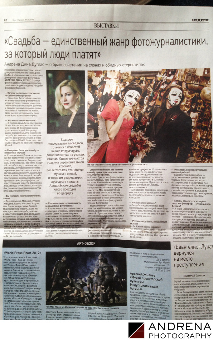 Andrena Photography Russian Newspaper Interview