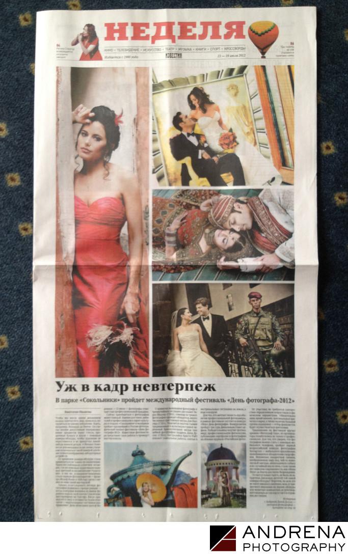 Russian Newspaper Interview Dina Douglass