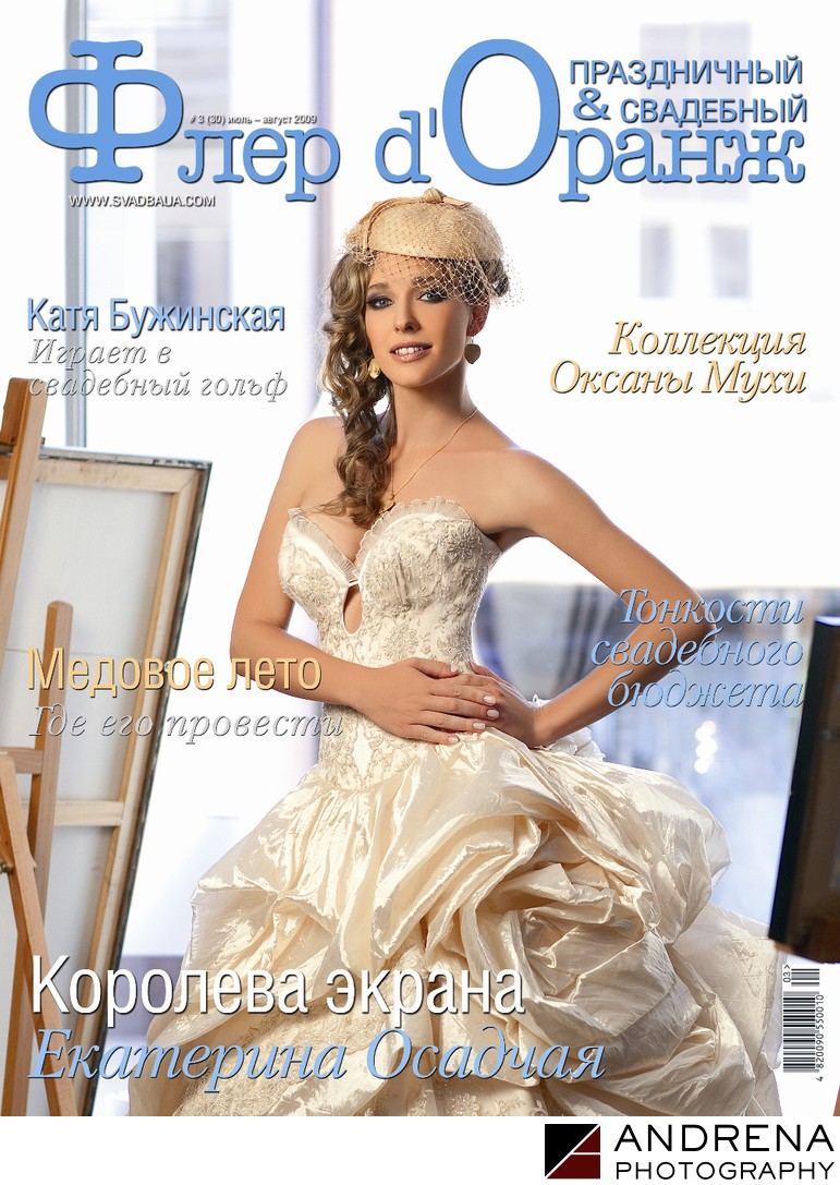 Fleur d' Orange Magazine Cover