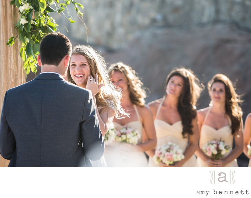 Delighted Bride During Vows