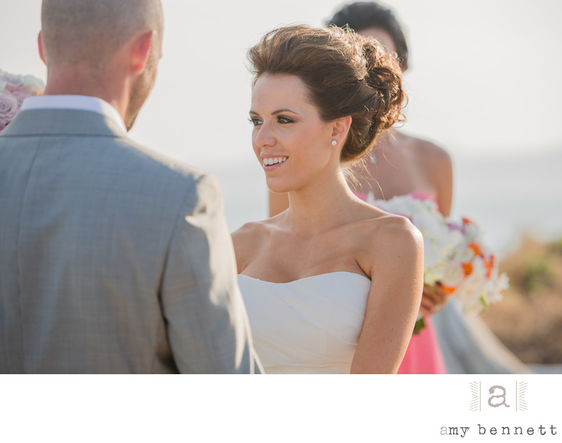 Stunning Bride During Vows