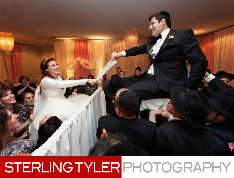 jewish wedding reception in los angeles