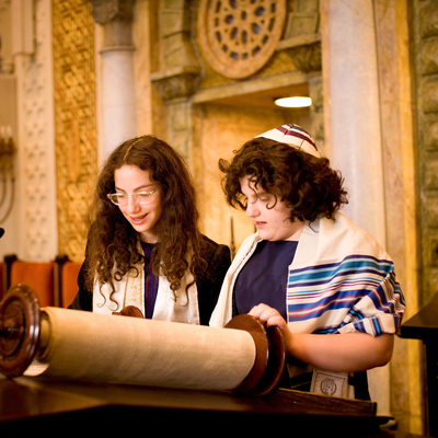 Park Avenue Synagogue Bat Mitzvah photographer