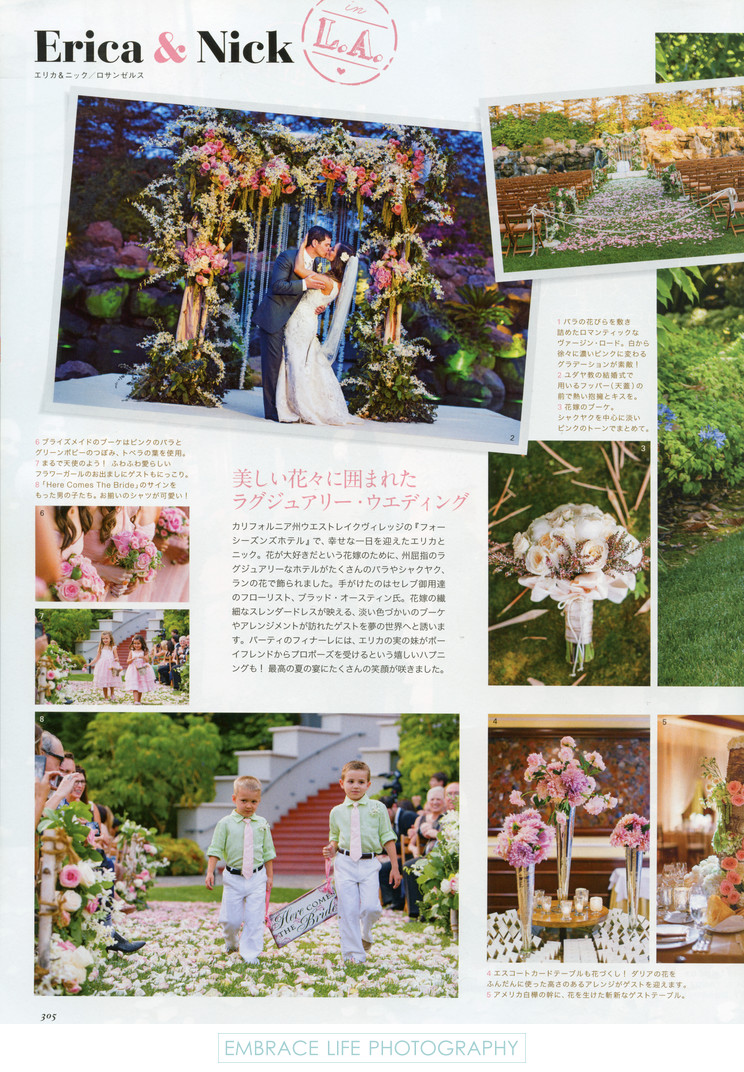 Four Seasons Westlake Village Wedding Magazine Page