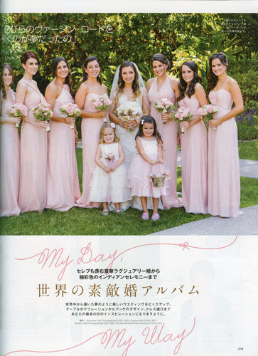 Four Seasons Westlake Village Wedding Bridal Party