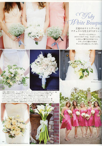 Wedding Flower Arrangement Photography - 25ans Magazine