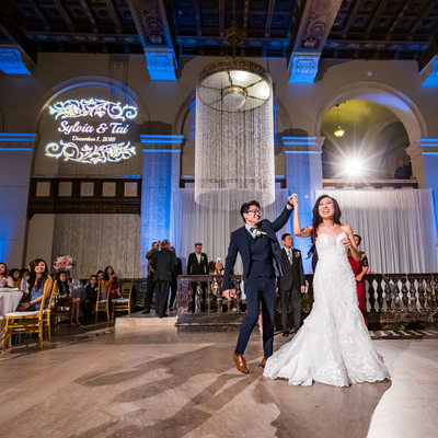 First Dance at Majestic Downtown Wedding