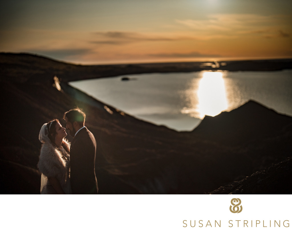 Iceland Elopement Photo Locations