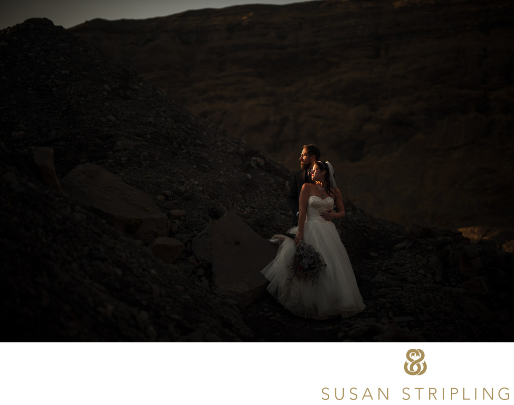 Iceland Mountain Wedding Photo Locations