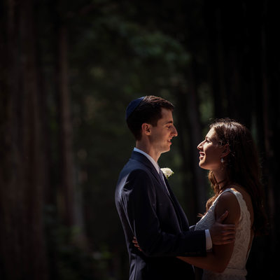 Caramoor Wedding Photos