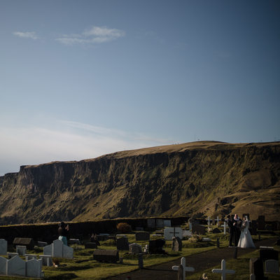Vik Iceland Ceremony Location