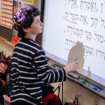 Jewish Day School Photographer
