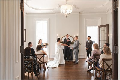 Covid Ceremony: Covenant at Murray Mansion