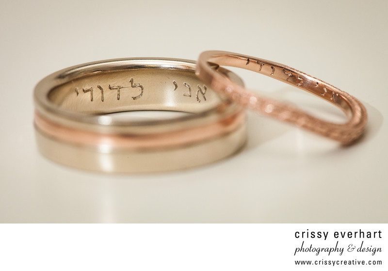 hebrew engraved jewish wedding rings - Jewish Wedding Ring