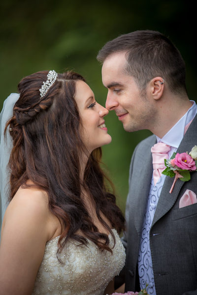 Brook Marston Farm Hotel Bride & Groom close together