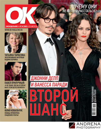 OK Magazine Russia Dina Douglass Wedding Feature