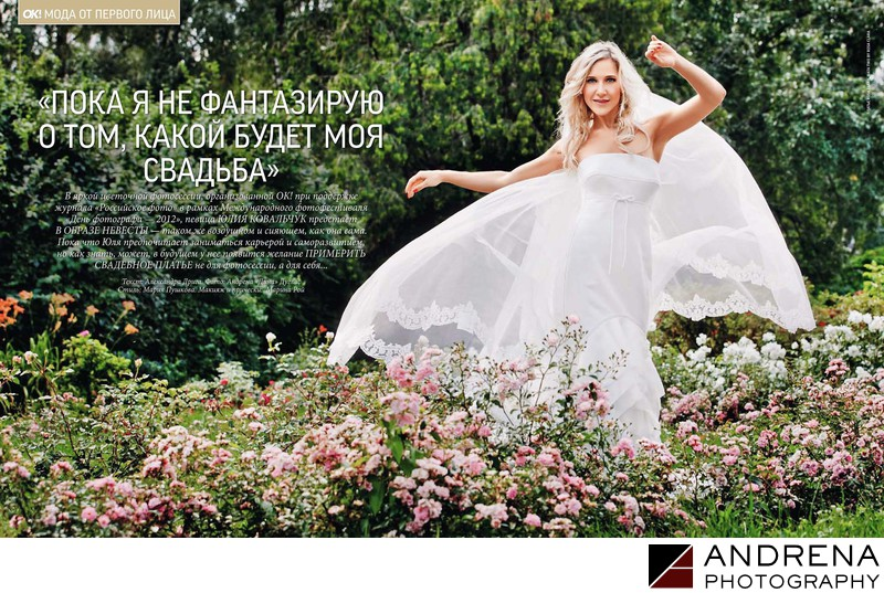 Wedding Feature Bridal Dresses OK Magazine