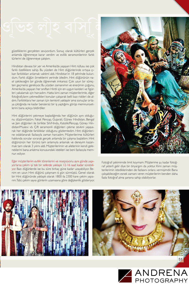 Photo World Magazine Article