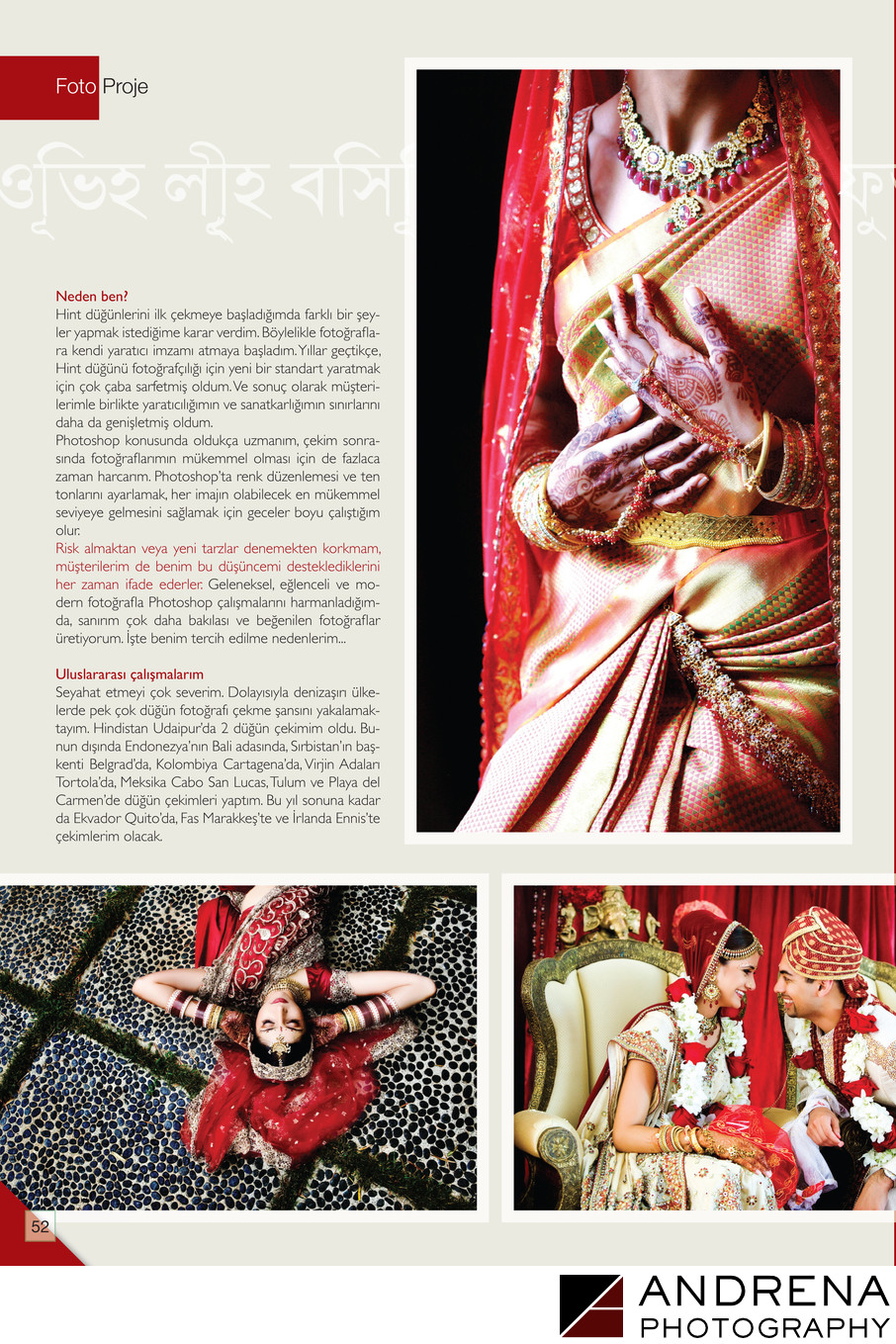 Indian Wedding Photos Photo World Magazine