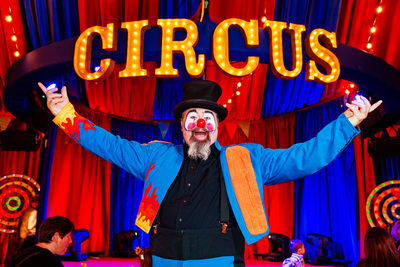 Circus Themed Party Photos
