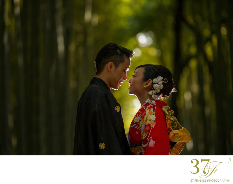 Kyoto Wedding