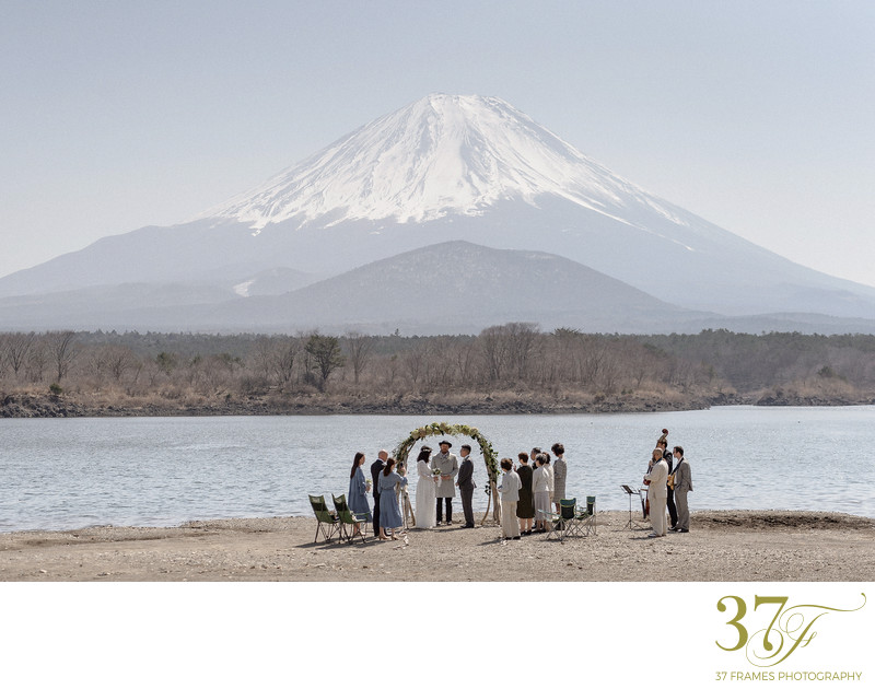 Mt Fuji Wedding Ceremony