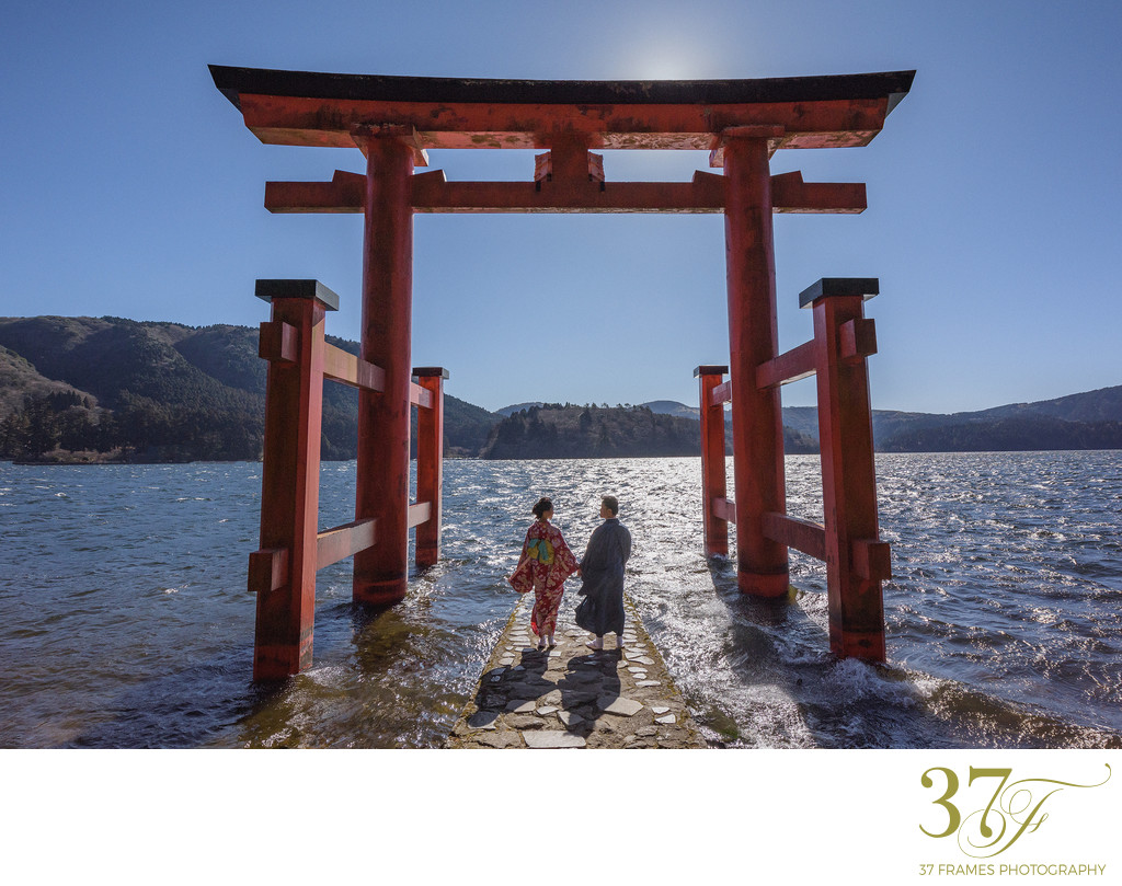 Weddings and Elopements in Hakone