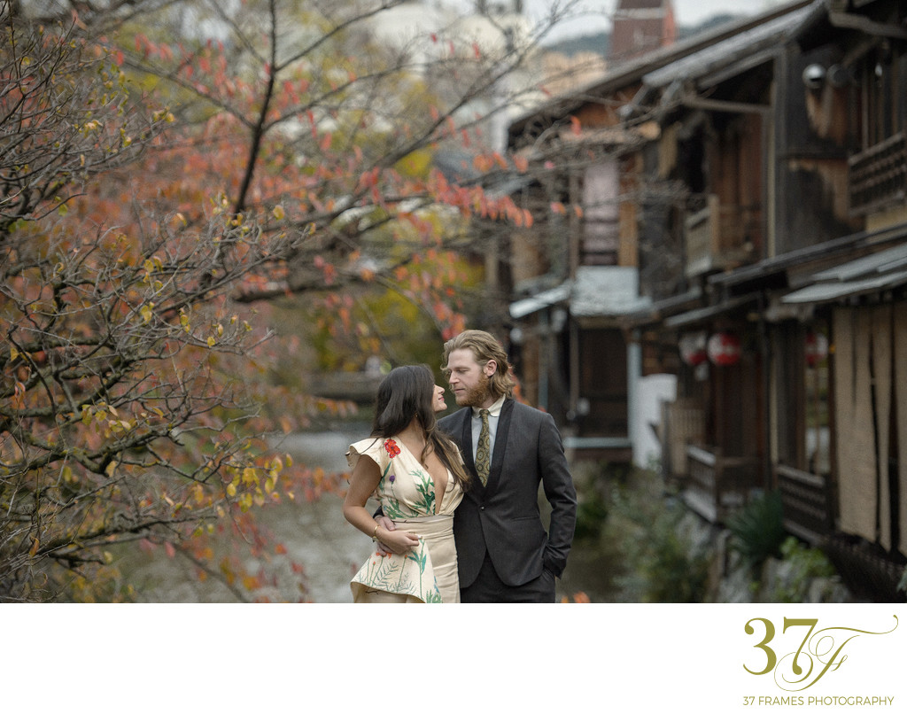 Elope in Kyoto