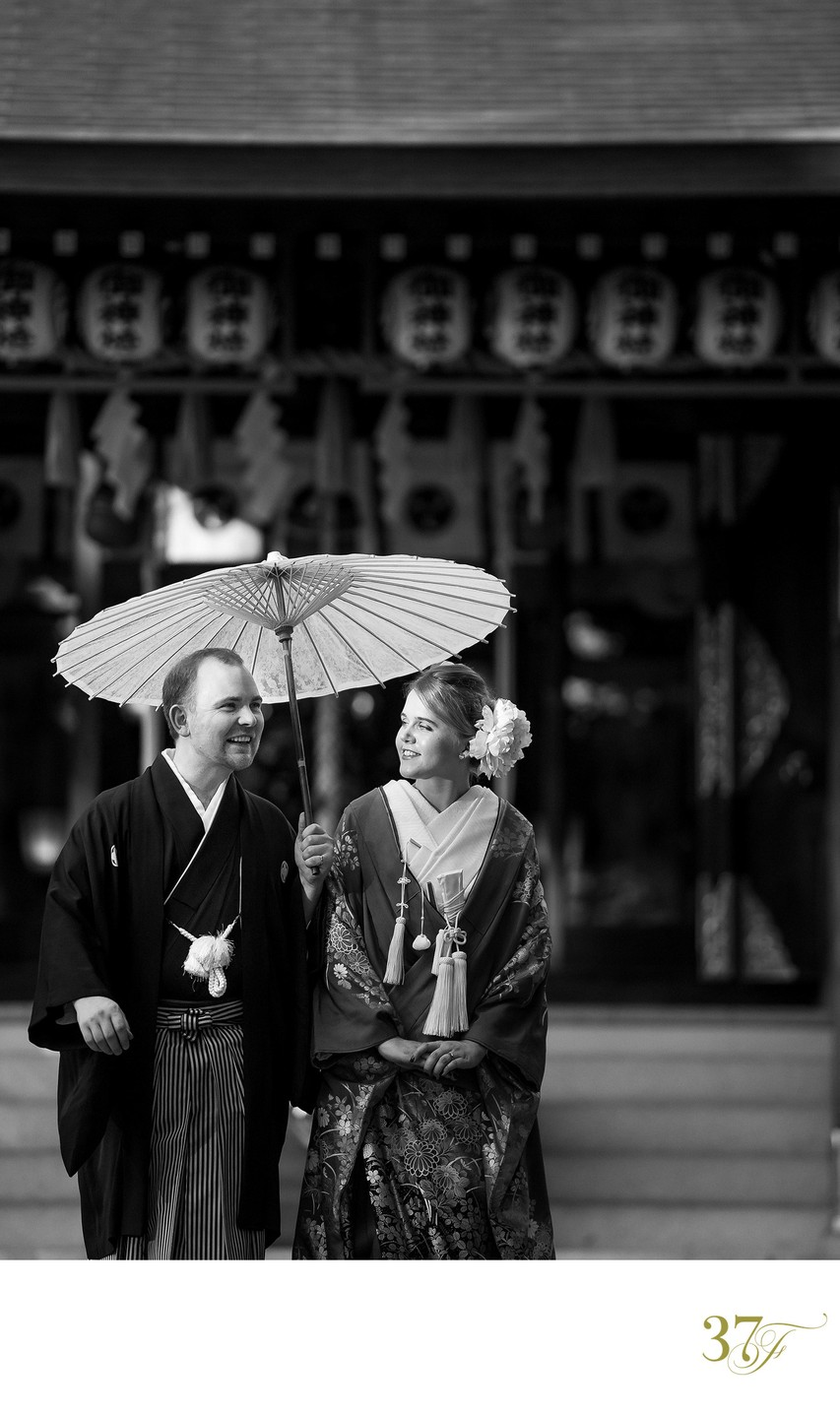 Elopement in Tokyo | A Review