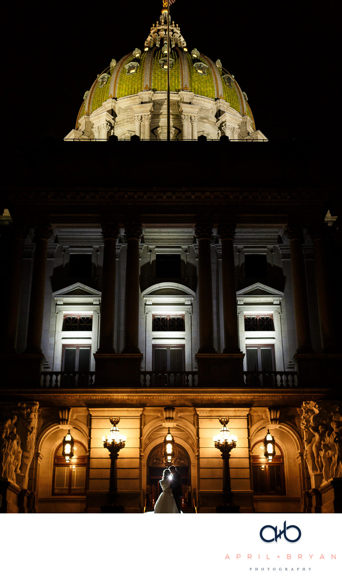 Harrisburg Capitol Building Wedding Photographers