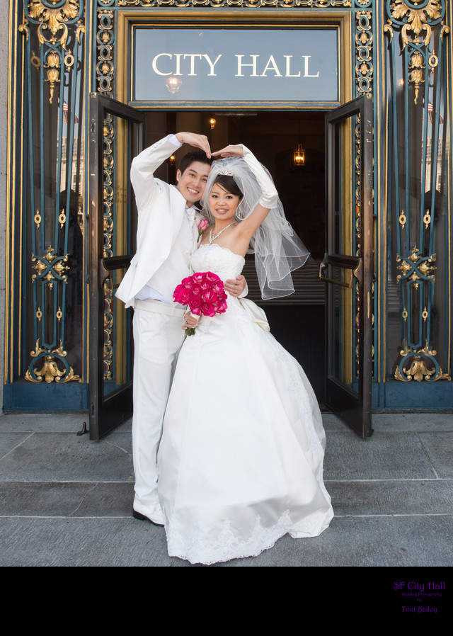 asian heart wedding
