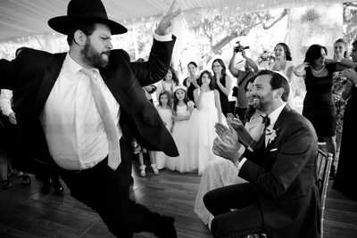 jewish wedding savannah
