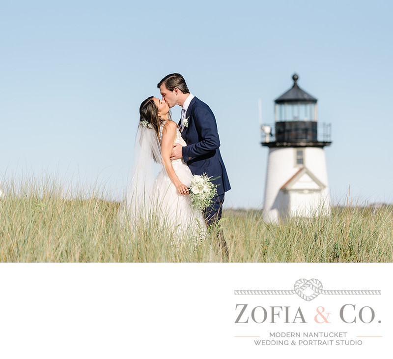 Brant Point Wedding Bride and Groom