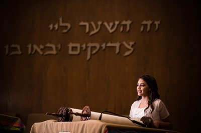 Mitzvah Reading from the Torah