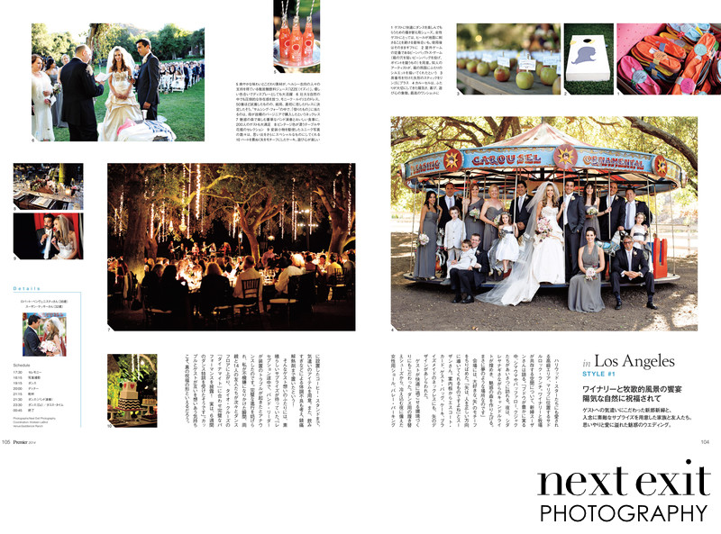 Japanese Magazine Wedding Feature Saddlerock