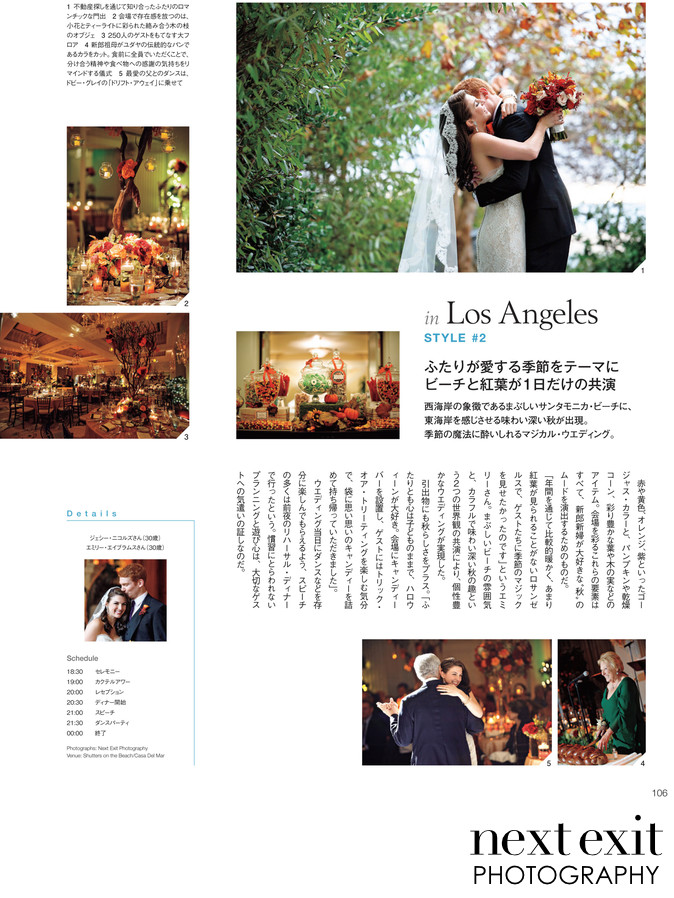 Japanese Magazine Wedding Casa Del Mar Santa Monica
