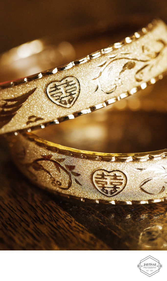 Chinese Double Happiness Gold Bracelet