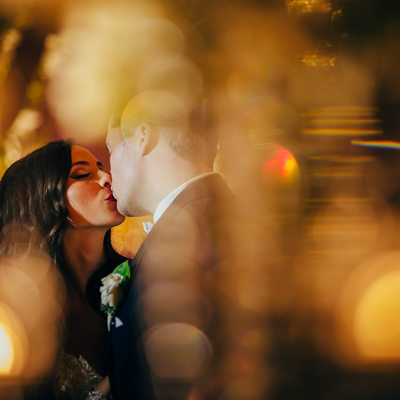 ny wedding photographer - sean kim