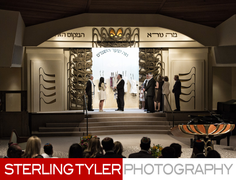 rabbi david woznica bat mitzvah service photograph
