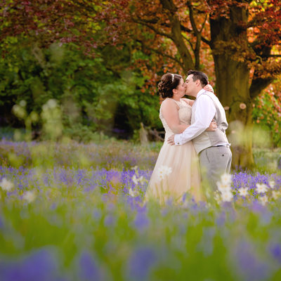 Weddings at Dumbleton Hall