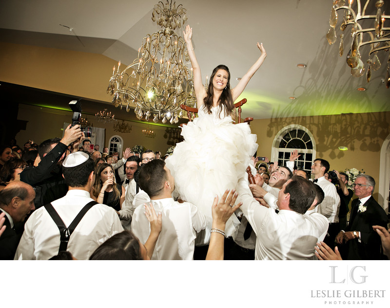Linwood Estate Jewish wedding