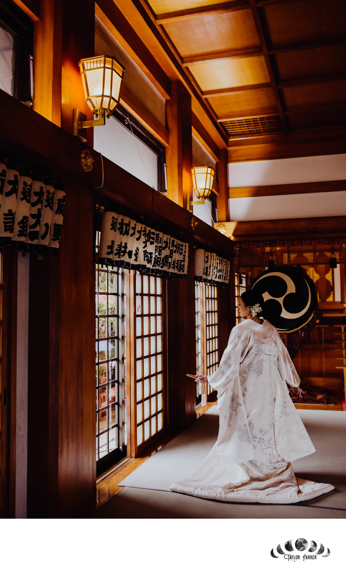 Japan Pre-Wedding Venues