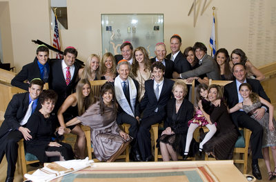 Bat Mitzvah Family Portrait