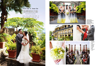 COSTA RICA DESTINATION WEDDING - KOREAN MAGAZINE