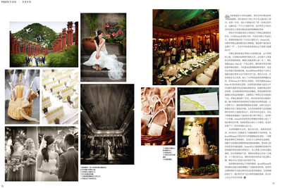 COSTA RICA DESTINATION WEDDING - KOREAN MAGAZINE 2