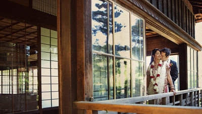 Wedding at Hakone Garden in Saratoga