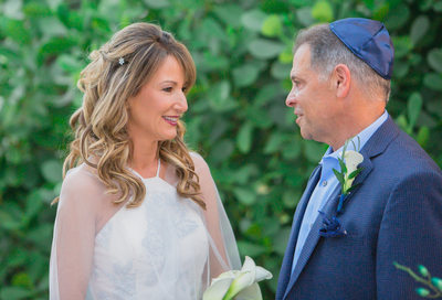 JEWISH WEDDING CEREMONY PHOTOGRAPHY